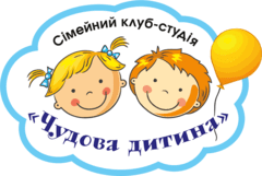 Семейный клуб-студия Чудесный ребенок г. Запорожье Logo
